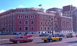 جامعة الاسكندرية توافق على مقترح تطوير الحقائب التدريبية بمركز تنمية قدرات أعضاء هيئة التدريس والقيادات لتأهيل القيادات الأكاديمية كأحد متطلبات شغل الوظائف القيادية