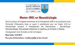 Master en neurosciences, Faculté des sciences, Université d'Alexandrie